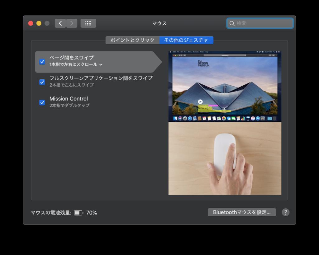 f:id:shiishik:20190301220916p:plain
