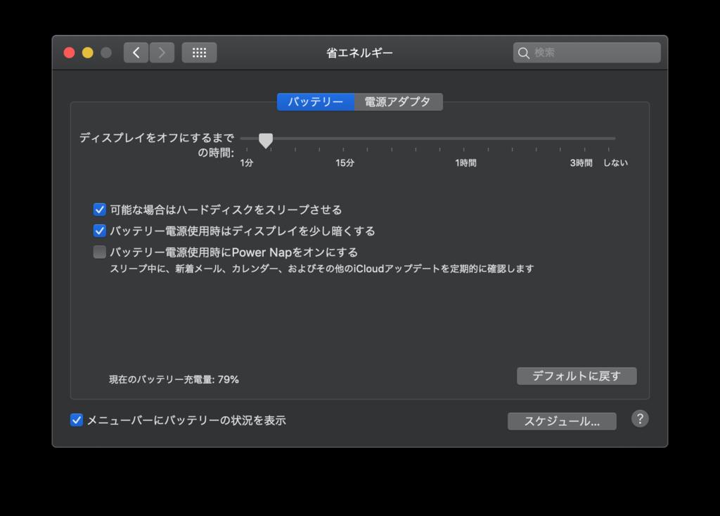 f:id:shiishik:20190301222728p:plain