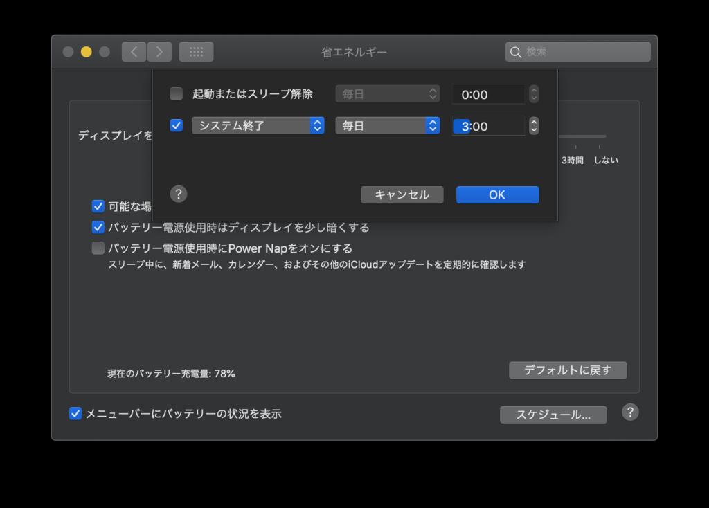 f:id:shiishik:20190301222912p:plain