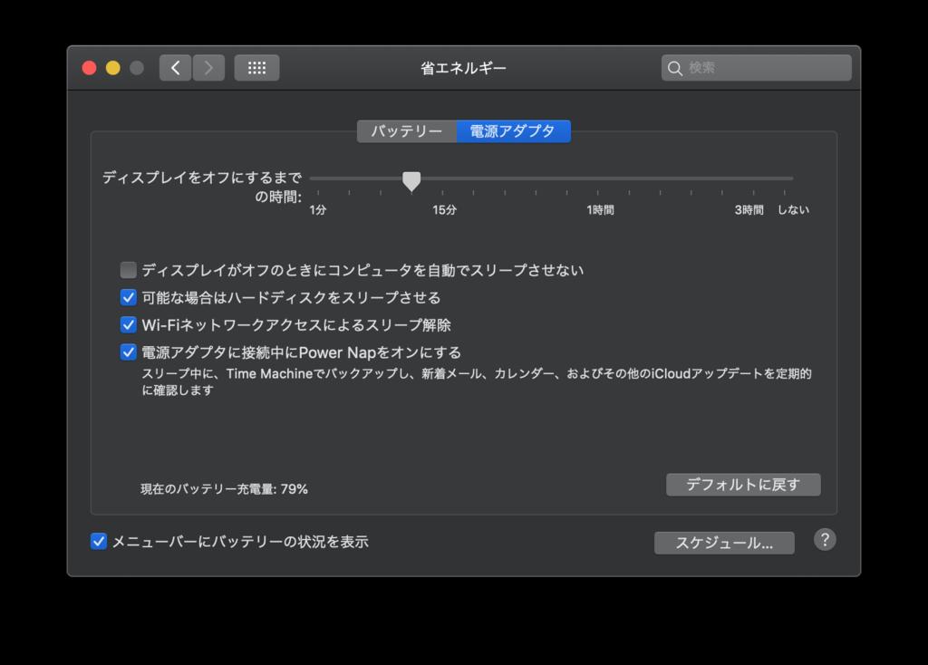 f:id:shiishik:20190301223041p:plain