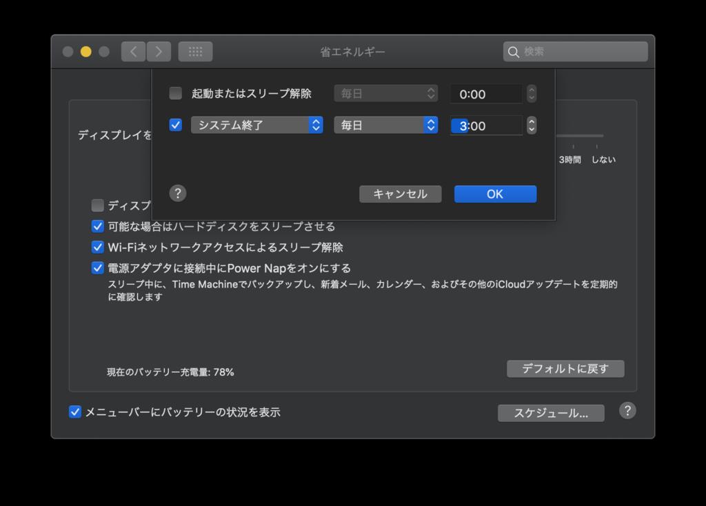 f:id:shiishik:20190301223147p:plain