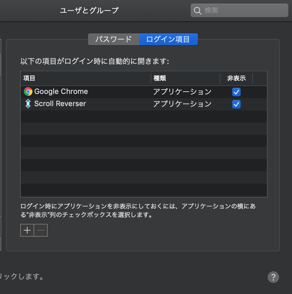 f:id:shiishik:20190301230047p:plain