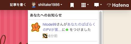 f:id:shiitake1986:20180308235846p:plain