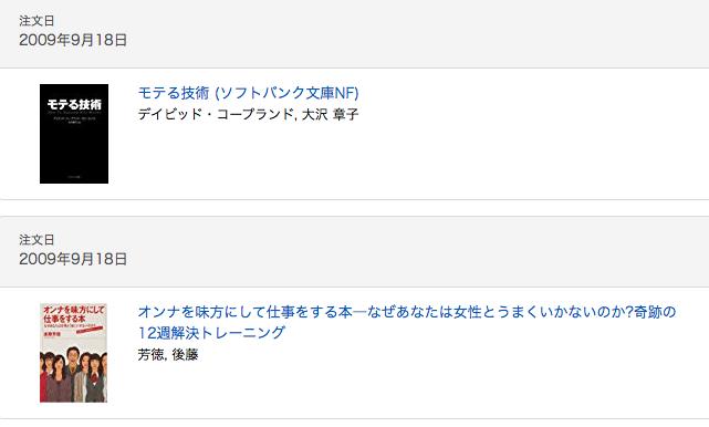 f:id:shiitake1986:20180311055058p:plain