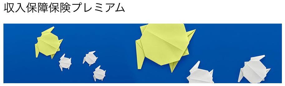 f:id:shiitake1986:20180318022646p:plain