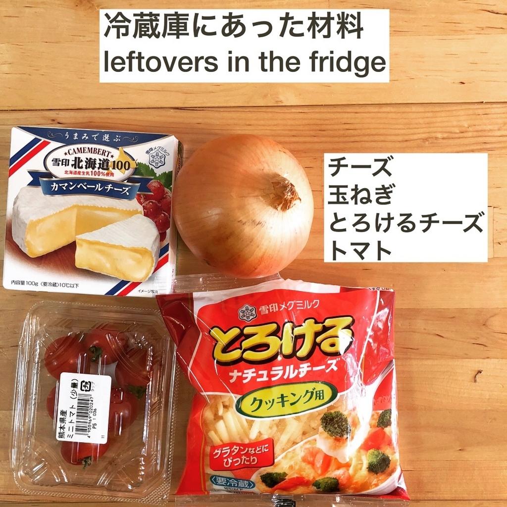 f:id:shiitake1986:20180326005852j:plain