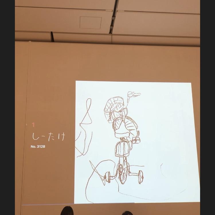 f:id:shiitake1986:20180401090523j:plain