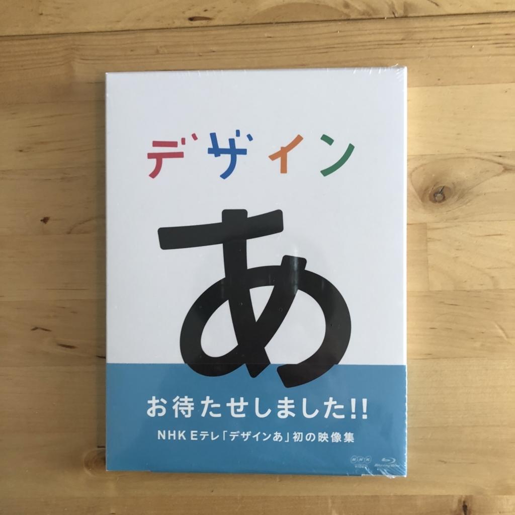 f:id:shiitake1986:20180401094219j:plain