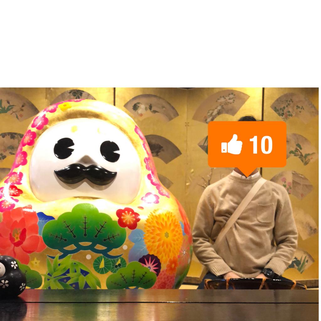 f:id:shiitake1986:20180404222659j:plain