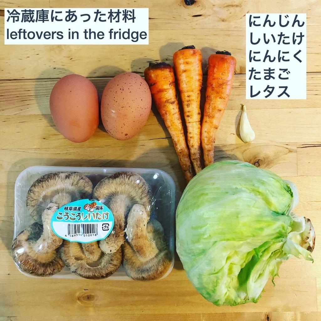 f:id:shiitake1986:20180415135045j:plain