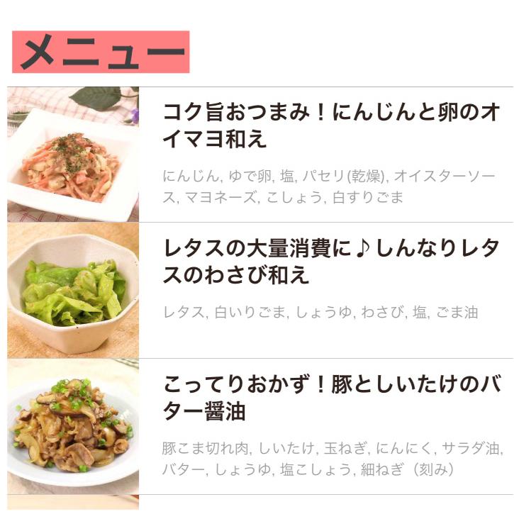 f:id:shiitake1986:20180415135055j:plain