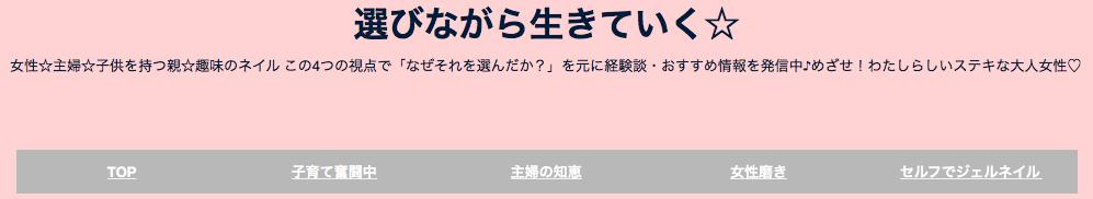 f:id:shiitake1986:20180425224419p:plain