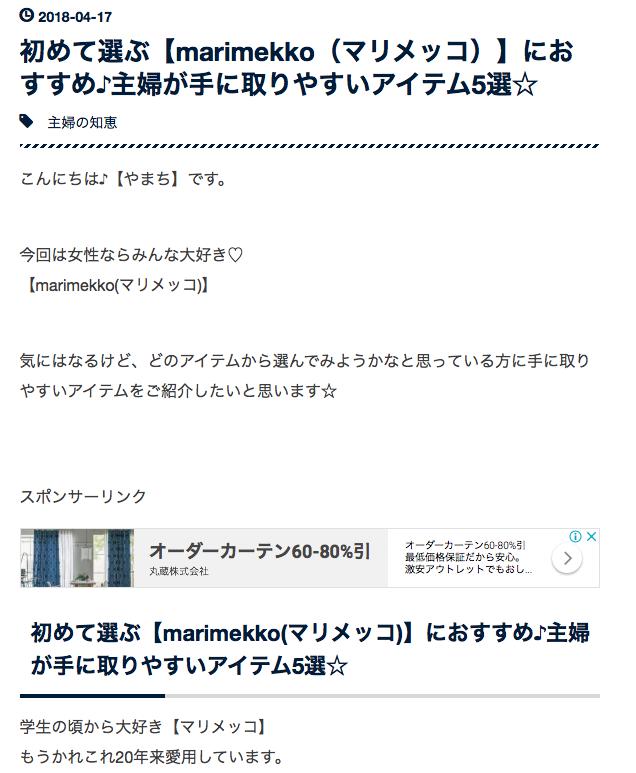 f:id:shiitake1986:20180425230851p:plain