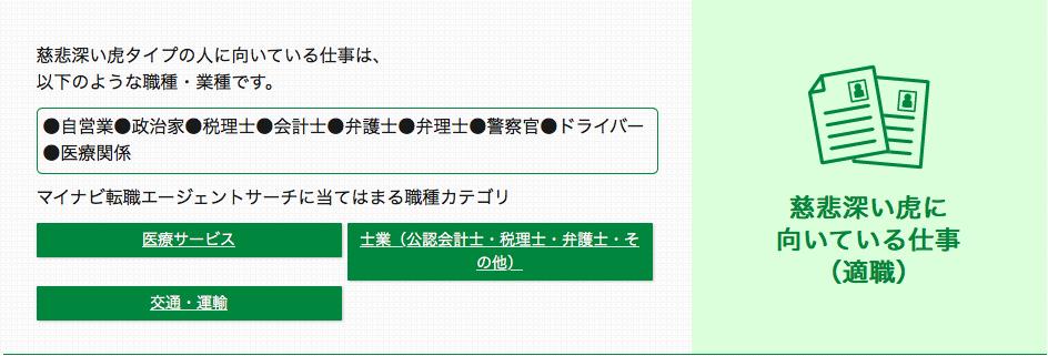 f:id:shiitake1986:20180430224010p:plain