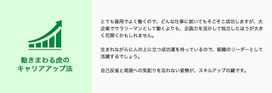 f:id:shiitake1986:20180430224841p:plain
