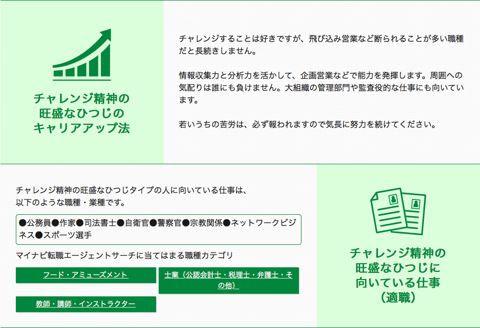 f:id:shiitake1986:20180430225109p:plain
