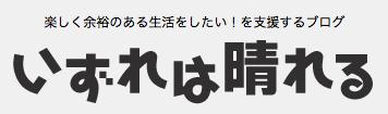 f:id:shiitake1986:20180503205158p:plain