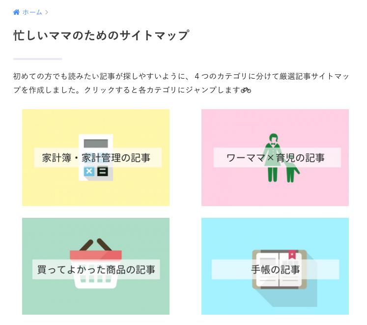 f:id:shiitake1986:20180503223618p:plain