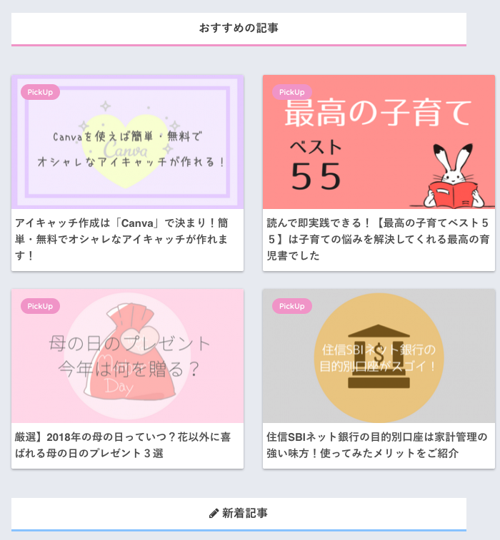 f:id:shiitake1986:20180503223801p:plain