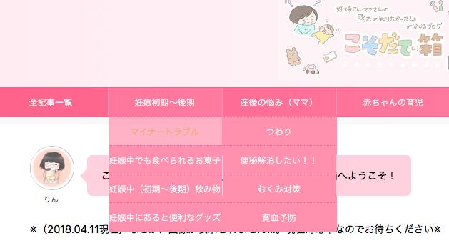 f:id:shiitake1986:20180504231141p:plain