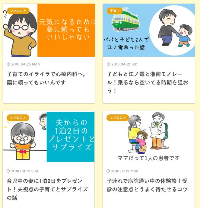f:id:shiitake1986:20180505122909p:plain