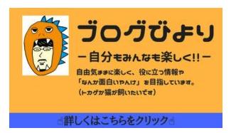 f:id:shiitake1986:20180505132203p:plain