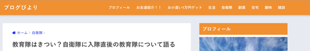 f:id:shiitake1986:20180505134242p:plain