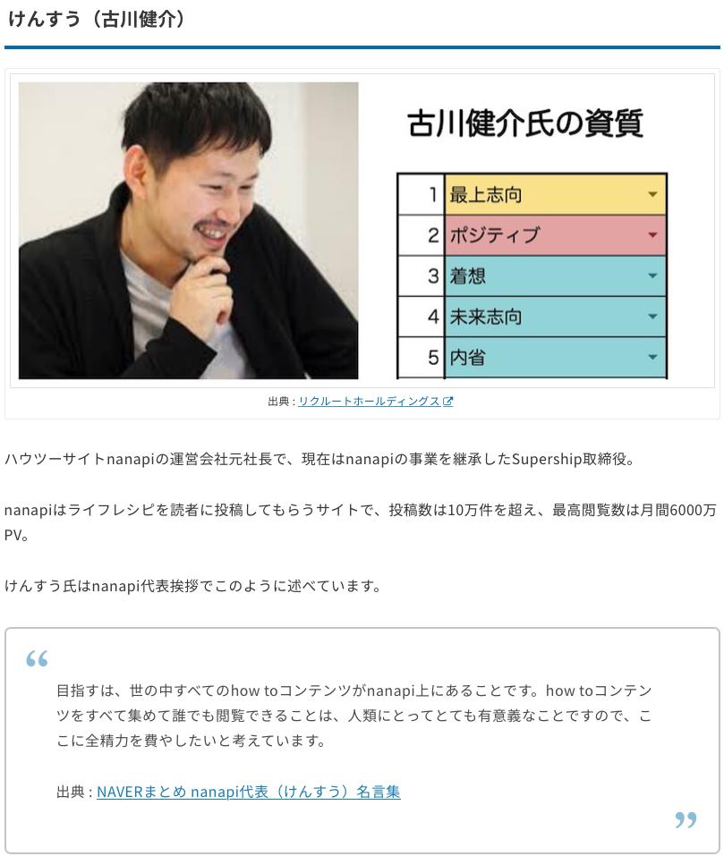 f:id:shiitake1986:20180507232616p:plain