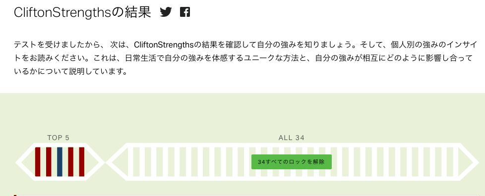 f:id:shiitake1986:20180522231539p:plain