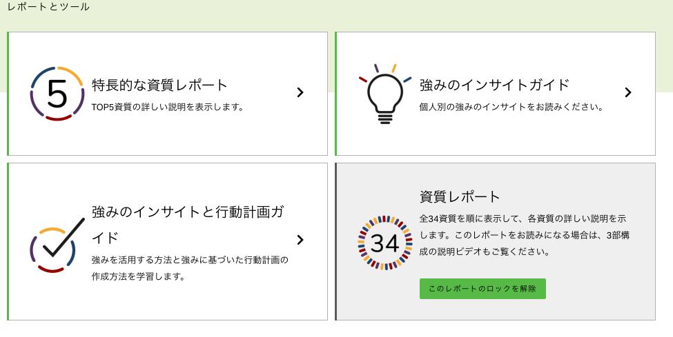 f:id:shiitake1986:20180522231550p:plain