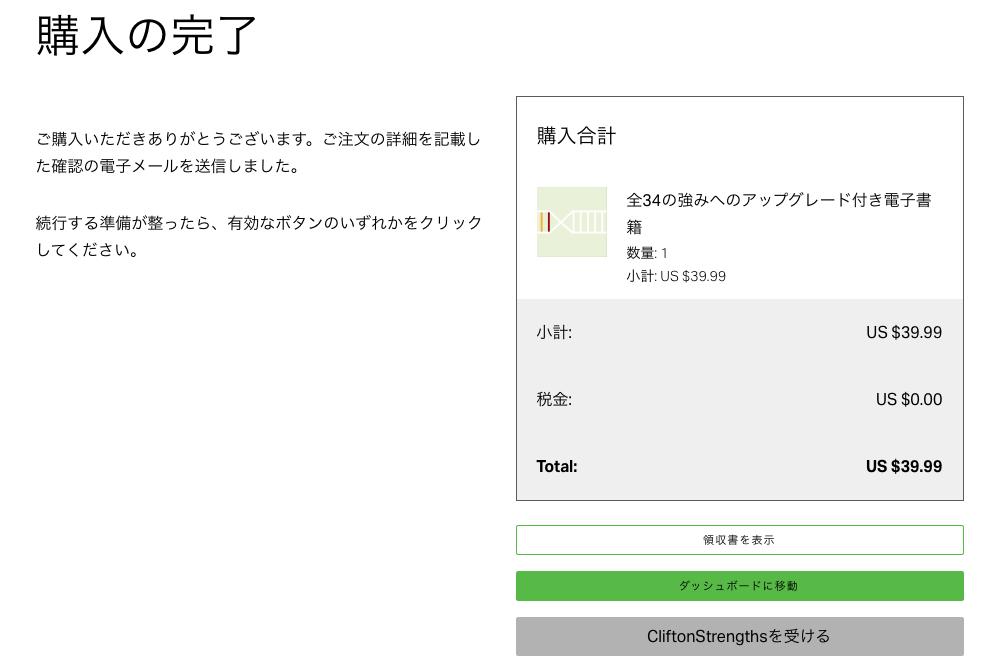 f:id:shiitake1986:20180522233535p:plain