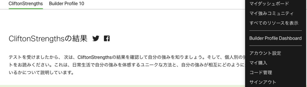 f:id:shiitake1986:20180522234425p:plain