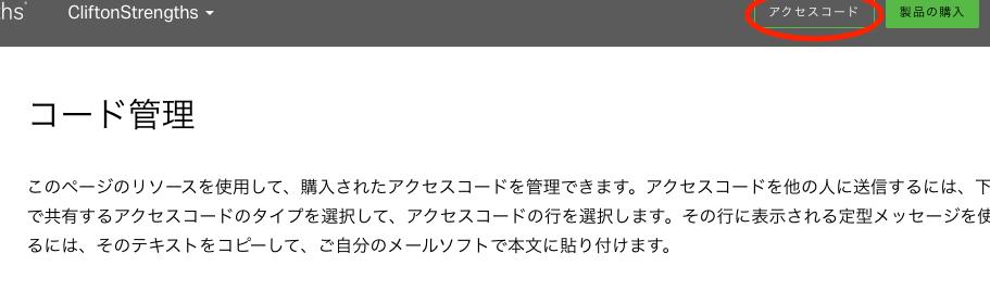 f:id:shiitake1986:20180523001040p:plain