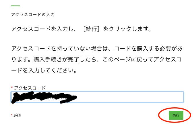 f:id:shiitake1986:20180523001335p:plain