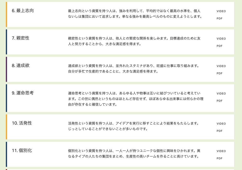 f:id:shiitake1986:20180523002300p:plain