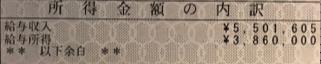 f:id:shiitake1986:20180603232752p:plain