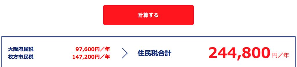 f:id:shiitake1986:20180604010218p:plain