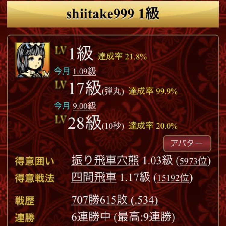 f:id:shiitake1986:20180626214702j:plain