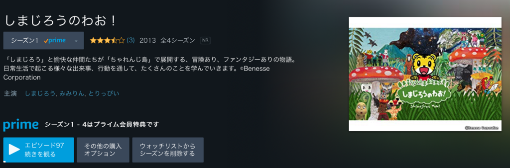 f:id:shiitake1986:20180713215028p:plain