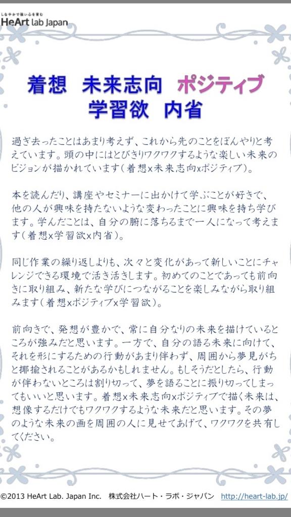 f:id:shiitake1986:20180724005658j:plain
