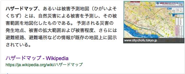 f:id:shiitake1986:20180728164151p:plain