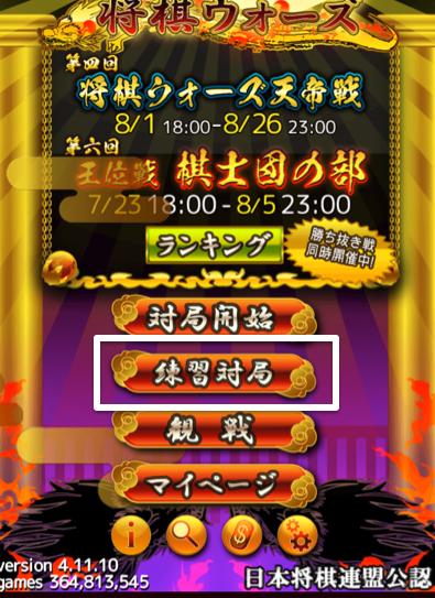 f:id:shiitake1986:20180802230853p:plain