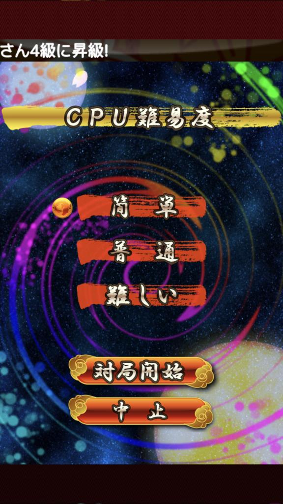 f:id:shiitake1986:20180802234615p:plain