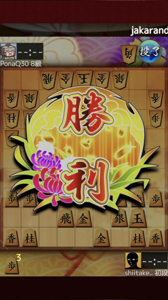 f:id:shiitake1986:20180802235206p:plain