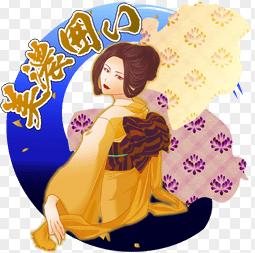 f:id:shiitake1986:20180803004452p:plain