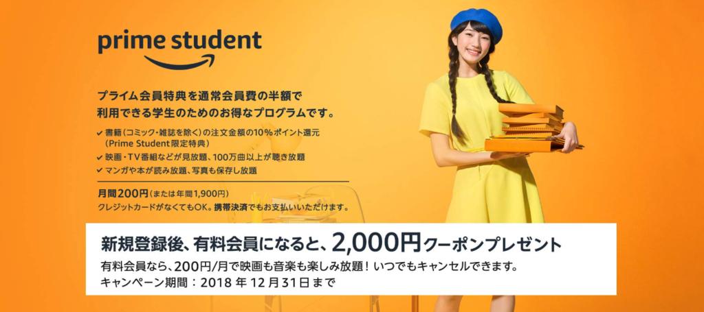 f:id:shiitake1986:20180910052026p:plain