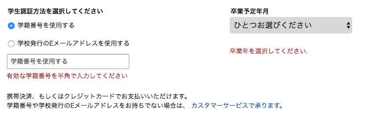 f:id:shiitake1986:20180914063225p:plain