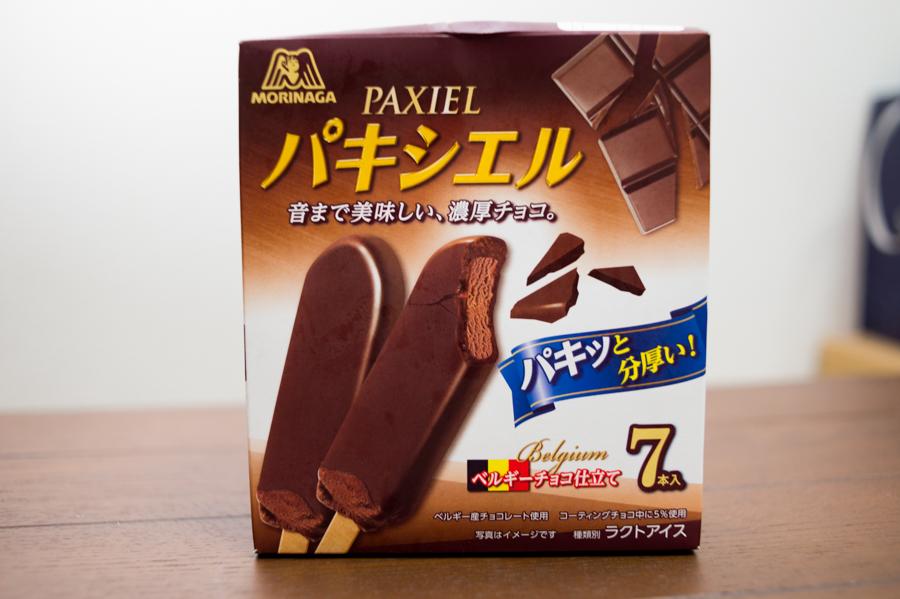 f:id:shiitakeoishi:20170723101003j:plain