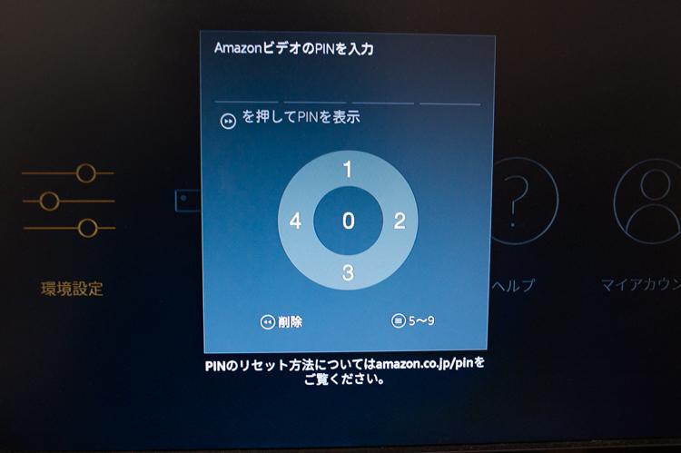 f:id:shiitakeoishi:20170730215404j:plain