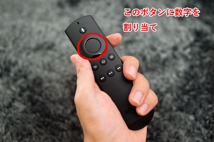 f:id:shiitakeoishi:20170730220018j:plain